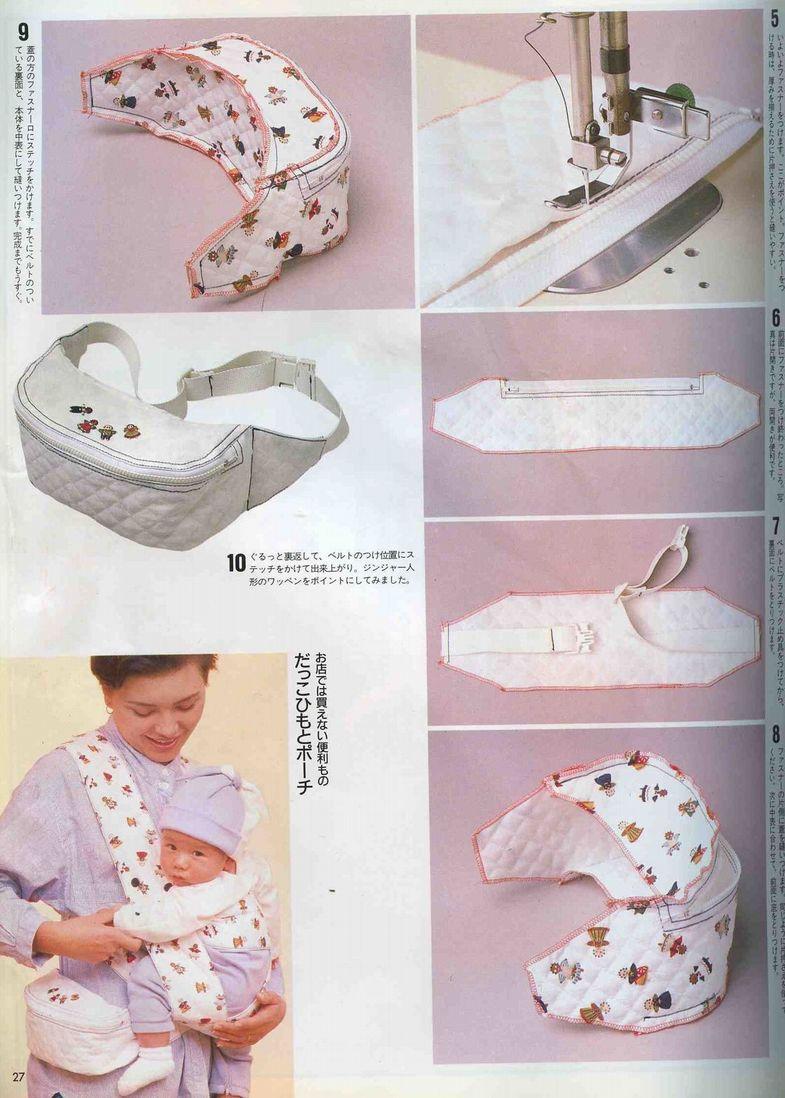 Как сшить своими руками сумку для новорожденного