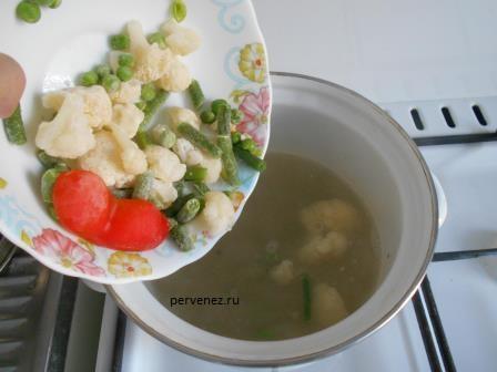 Супы для годовалого ребенка рецепты с фото