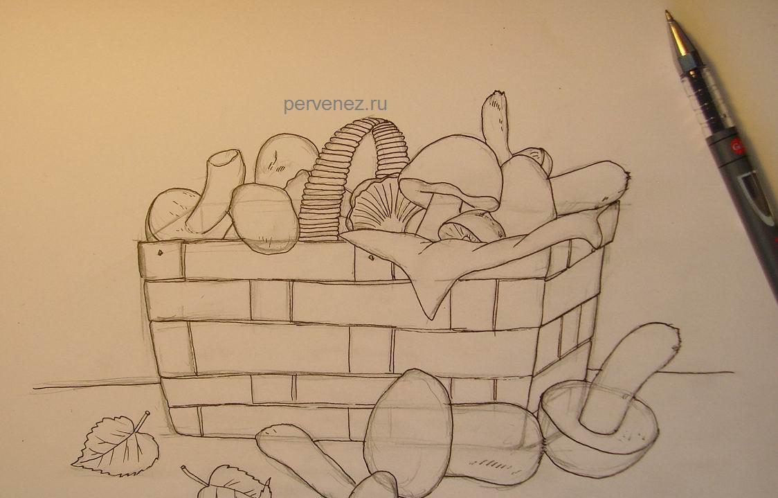 женские лукошко с грибами рисунок карандашом стихи пожелания новым